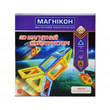3-D магнитный конструктор МАГНІКОН, 20 дет.