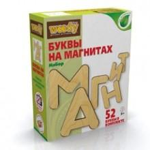Конструктор деревянный Буквы на магнитах русский алфавит