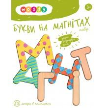 Конструктор деревянный Буквы на магнитах украинский